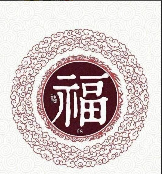 logo logo 标志 设计 图标 533_570