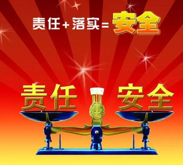 梁廉荣副市长在全市生产安全工作会议上的讲话