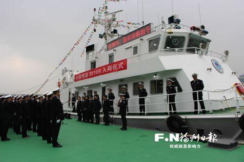 高博亚洲在线最大渔政船整装入列