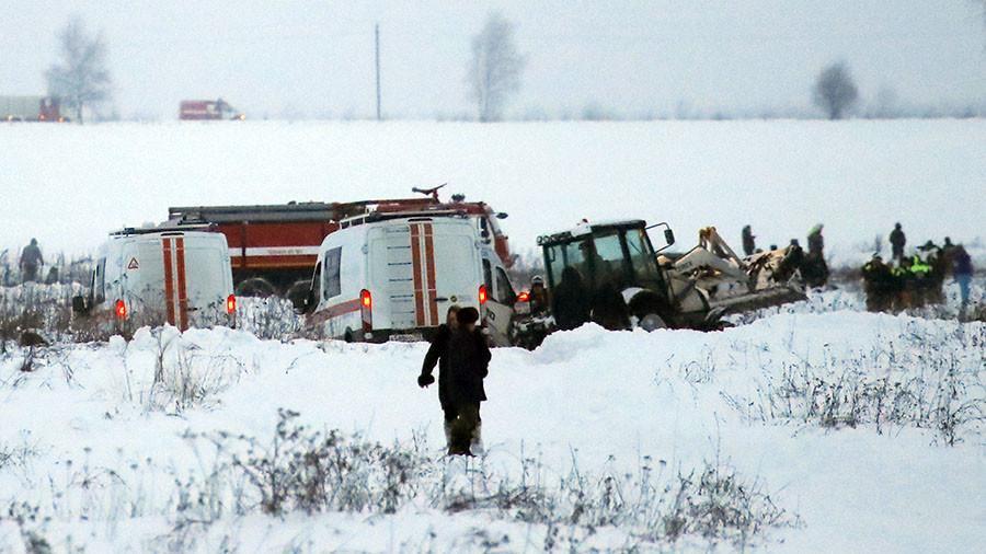 俄载71人客机1黑匣子已找到 曾因故障想紧急降落