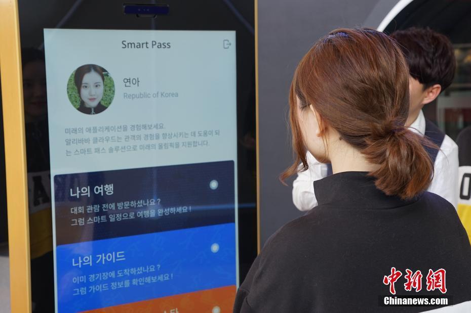 8位面貌相似的韩国美女,挑战中国人脸识别技术