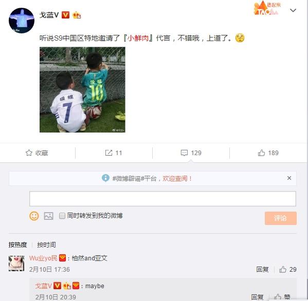 三星Galaxy S9系列大调整 中国区可能邀请代言人