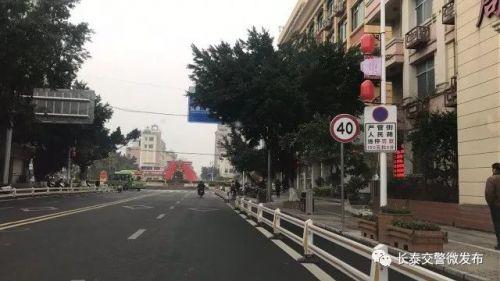 漳州长泰:在这7条严管街临时停车 将被扣分并罚款