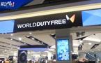 中国人就得多花钱?英国希思罗机场免税店被曝歧视中国客 机场致歉
