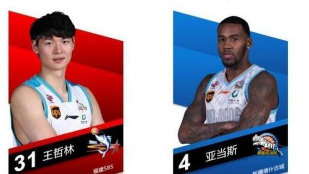 CBA公司公布第十二周MVP:王哲林携手亚当斯当选