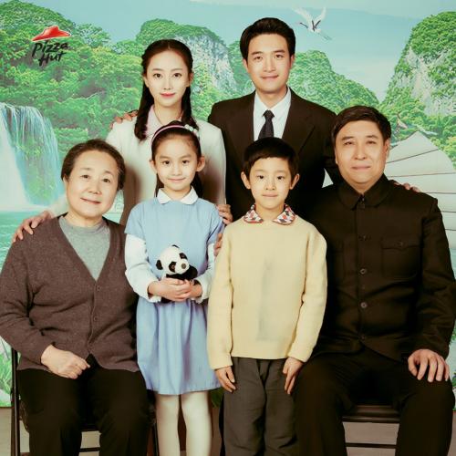 """百胜中国携手央视与腾讯合力打造""""幸福照相馆"""" 联袂呈现""""穿越""""全家福"""