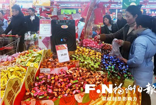 福州年货市场购销两旺 各超市争推优惠
