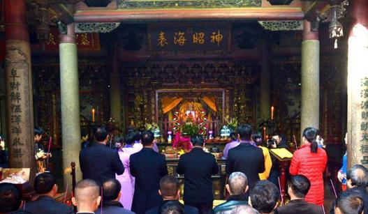 湄洲妈祖祖庙为台湾花莲地震灾区诵经祈安义捐