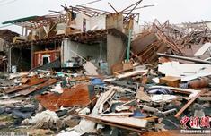 ca88亚洲城手机版【官方ca88亚洲城手机版下载】_美联邦应急管理委员会拨款10亿美元 作飓风哈维赈灾款