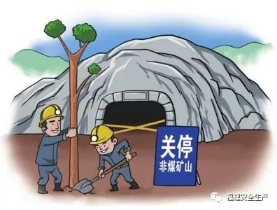 ca88亚洲城手机版【官方ca88亚洲城手机版下载】_厦门市部署2018年非煤矿山安全生产工作