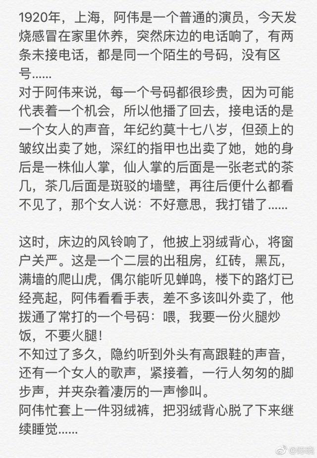 继陈晓和李晨之后,王源也成了被演艺事业耽误的网络作家