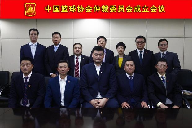 中国篮协仲裁委员会成立 姚明为委员颁发聘书