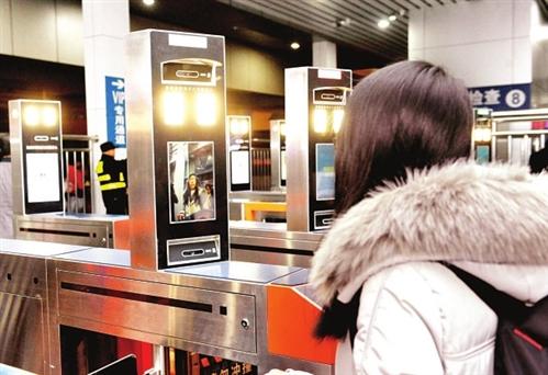 """高博亚洲在线火车站首批4台人脸识别闸机昨启用 乘客可""""刷脸""""进站"""