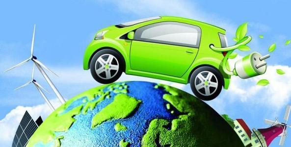 新能源汽车财政补贴下滑 降幅最高超50%