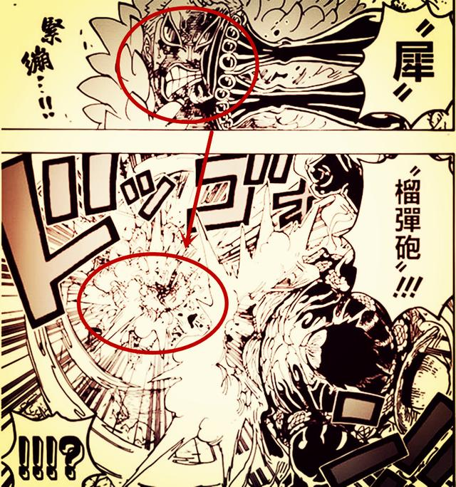 海贼王895话分析:卡塔库栗对新四档比明哥办法多,战斗力上更牛