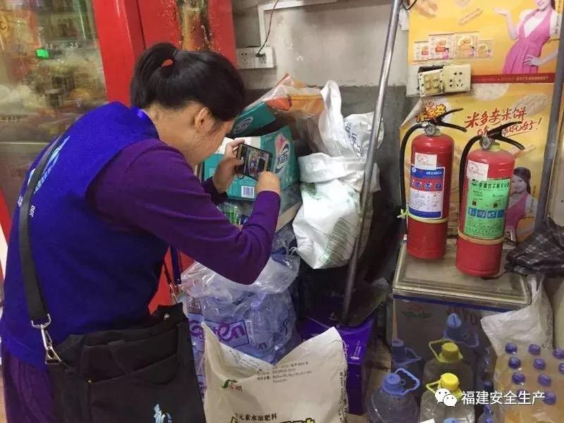 """仙游县创新安全监管模式 多举措推进""""网格化+安全生产""""工作"""