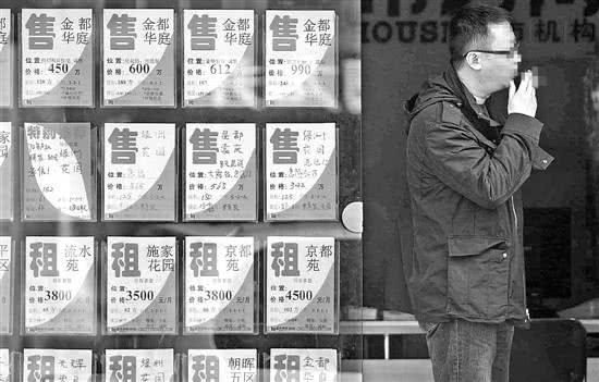 租房也能分期付款?杭州多家中介公司推出租房贷