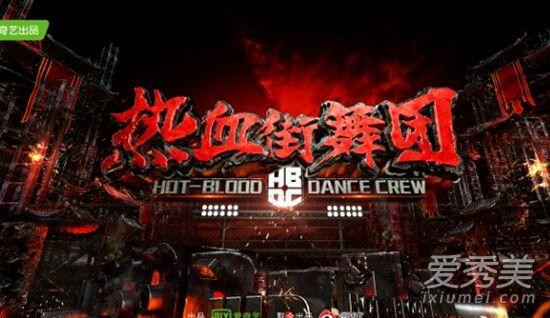 热血街舞团微博厂牌七强是哪些人?陆思恒是谁个人资料背景