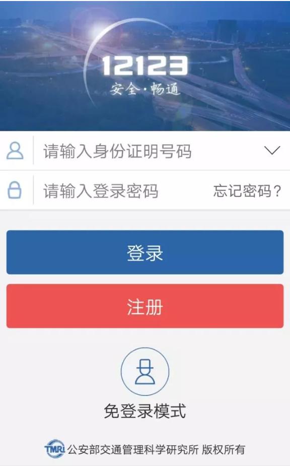 平潭巡游出租车将调整价格 起步价为3公里10元