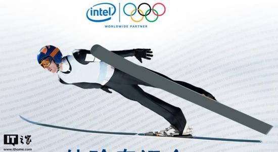 MWC2018 英特尔将为2020年东京奥运会部署5G技术
