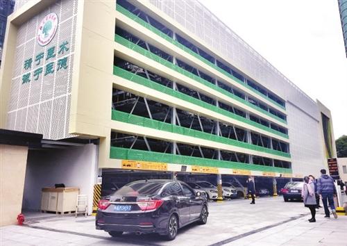 福建省立医院 7层立体停车库启用