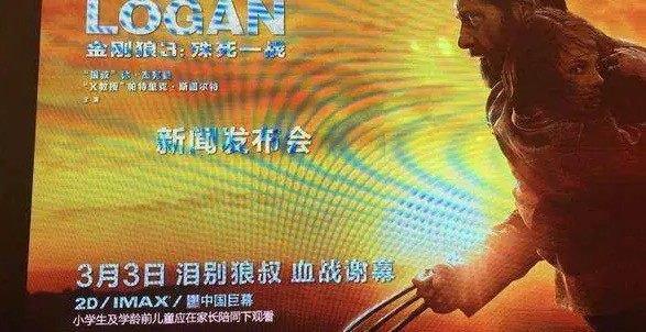 """红海行动被香港列为""""三级片""""上映是怎么回事?红海行动"""