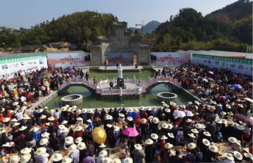 南平政和白茶全国品鉴会上5000人向朱子敬茶 纪念朱子诞辰888周年
