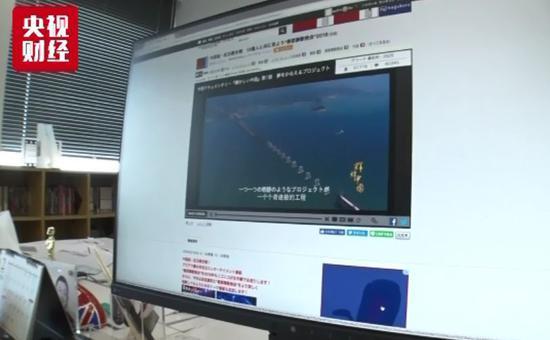 中国这部纪录片《辉煌中国》在日本火了!日本网友都说...