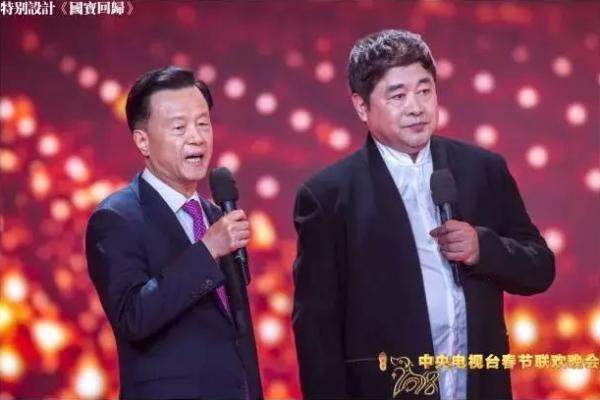 除了在春晚捐国宝,许荣茂还参与了接盘李嘉诚的香港中环中心