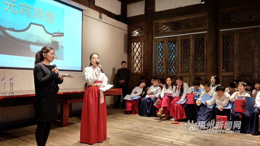 福州诗社举办元宵诗歌朗诵会 吸引百余名诗友到场参与