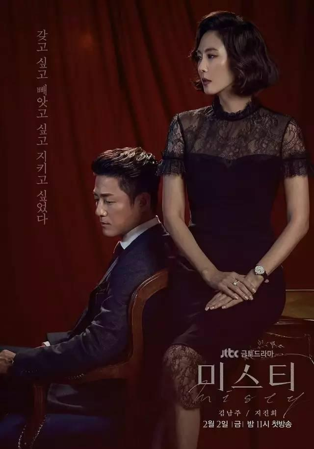 韩剧《迷雾》高慧兰真实身份是谁 剧情人物关系揭秘