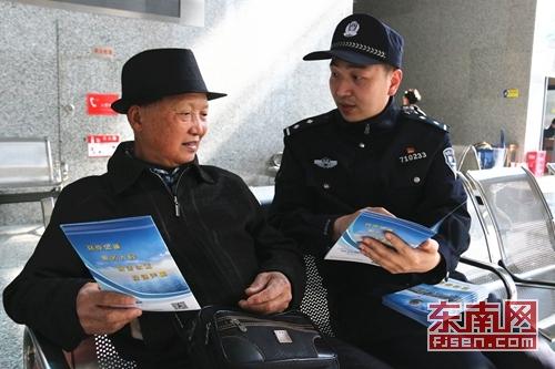 """南平延平警方开展""""平安南平""""7号专项行动宣传活动"""