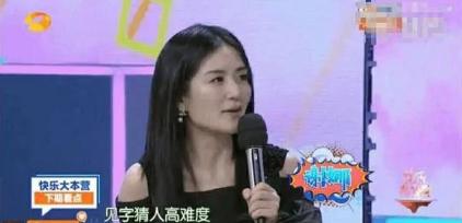 快本下期嘉宾剧透!王俊凯热巴成游戏黑洞?网红豆得儿来了!