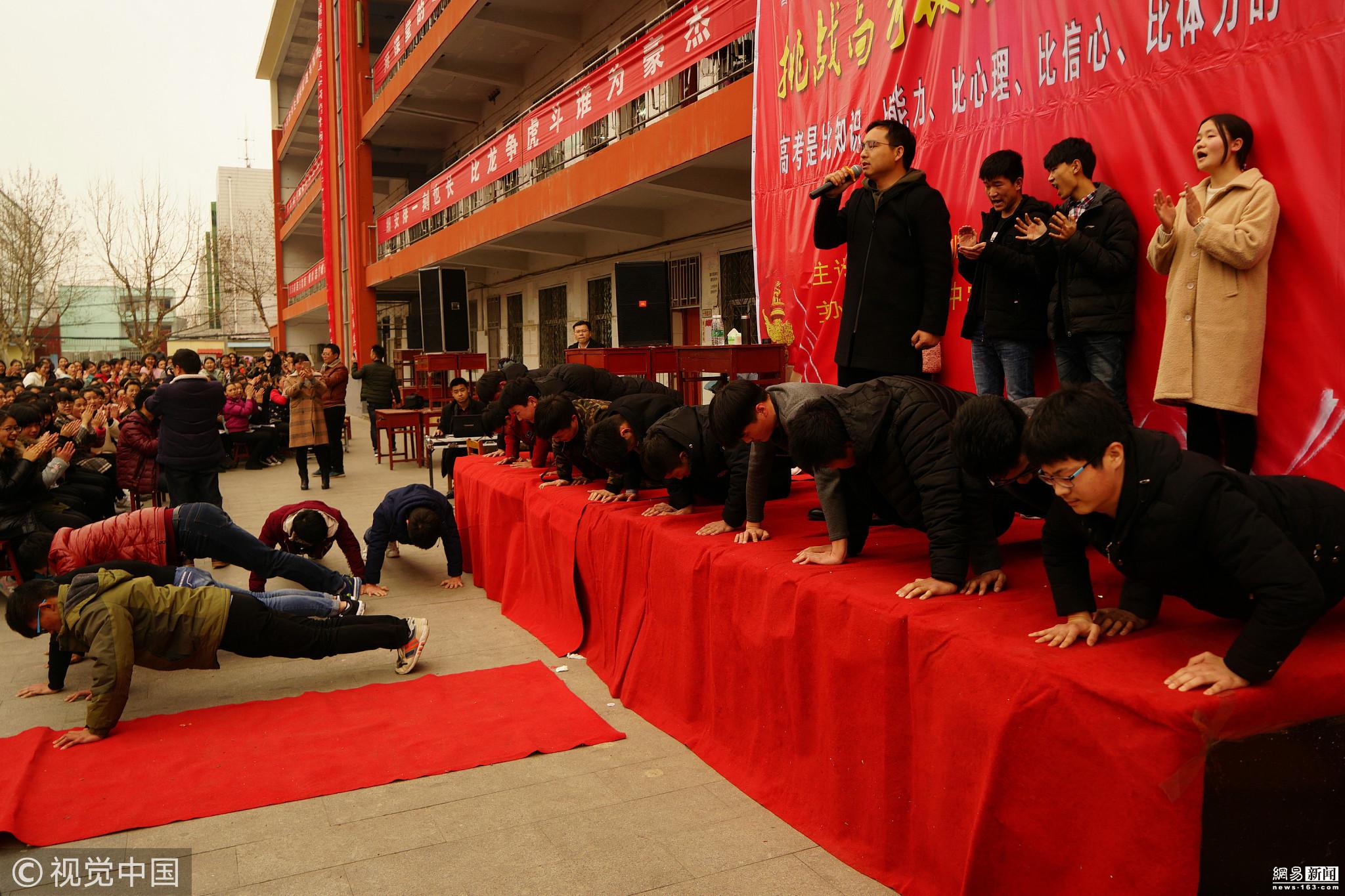 河南一高中举行高考誓师大会 学生激情澎湃