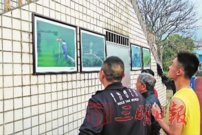 三明明溪县举办纪念第五个世界野生动植物日宣传活动