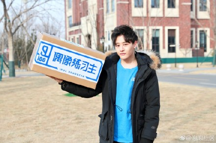 偶像练习生姜达赫为什么退赛 姜达赫抄袭雇水军是怎么回事