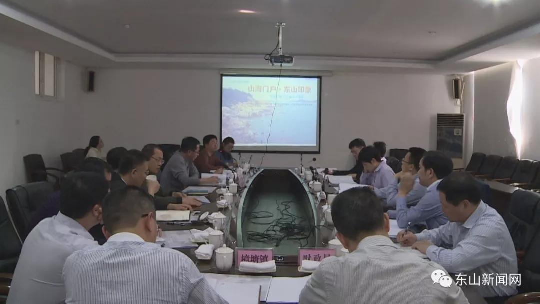 漳州东山:高速连接线道路两侧绿化设计方案汇报会召开