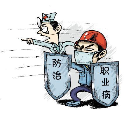 漳州市芗城区安监局四措并举加强职业卫生安全监管