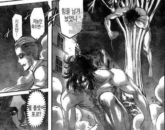 进击的漫画巨人103话v漫画兽之巨人被兵长秒杀利艾r18吧漫画图片