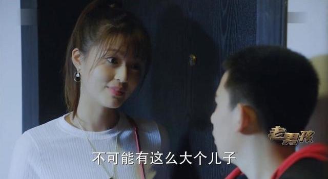 老男孩费雯丽为什么要萧晗赶走?费雯丽结局和谁在一起了