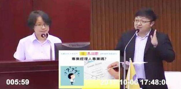 北农总经理看不懂报表又如何?网友一张图神解真相!