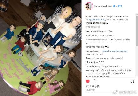 贝克汉姆全家福曝光 订制家庭蛋糕画面十分有爱【图】