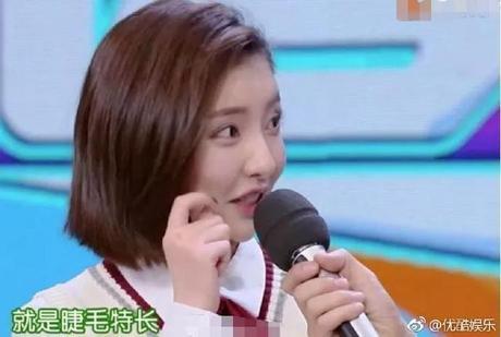 豆得儿没有因为王思聪前女友出名 却因为睫毛太长受到关注