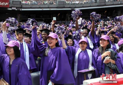 美國移民政策收緊 紐約國際留學生不降反增