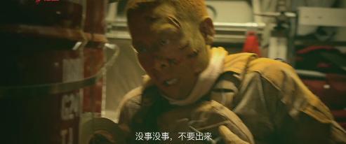 虐心!《红海行动》真正结局:二死三残四辐射!队长杨锐遭受重创