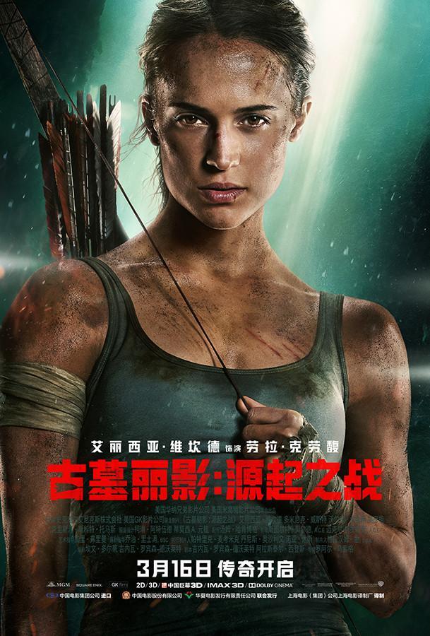 一周票房:《红海行动》将打败《美人鱼》,总票房将仅次于战狼2