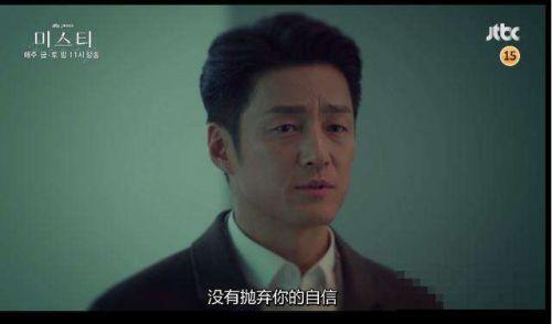 韩剧迷雾好看吗豆瓣评分是多少?杀死凯文李的凶手到底是谁?