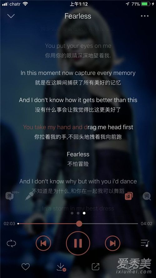 霉霉新歌delicate歌词是什么意思 delicate歌词中文翻译