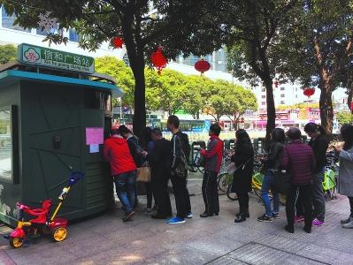 """福州公共自行车暂停运营 是退隐""""OR""""转身""""?"""