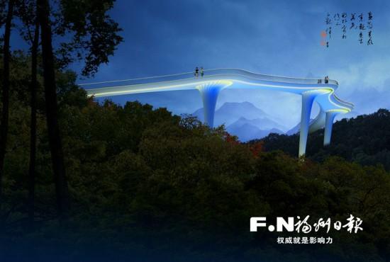 新濠天地娱乐平台飞凤山奥体公园(二期)标志性景观飞凤桥5月完工
